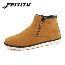 feiyitu Big Size winter boots men warm shoes 2018 Top Fashion New Casual with short plush ankle snow zipper
