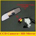 Retrovisor do carro de estacionamento retrovisor camera + 4.3 monitor do carro da polegada TFT espelho LCDFor Ssangyong Rexton Kyron Korando Actyon