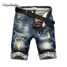 New Fashion Mens Ripped Short Jeans Brand Clothing Summer Beach Cotton Shorts Men Breathable Denim Shorts Male Modis Casual C(China)