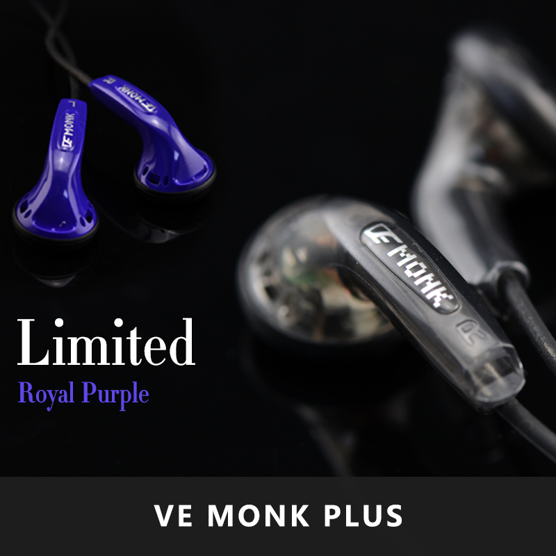 Venture electronics ve monk plus earbud earphone still 5usd