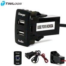 Автомобиль 5 В 2.1A USB Интерфейс разъем Зарядное устройство и аудио вход USB разъем использовать для honda, Civic, Spirior, CRV, Fit джаз, город, согласия, Odyssey