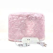 Горячая Электрический нагревающий колпак для окрашивания волос постоянная двойная температура капот Уход за волосами испарительная Шапка розовая