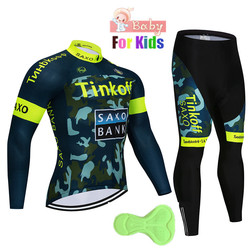 2020 Pro רכיבה על אופניים בגדים לנשימה ילדים ארוך שרוול ג 'רזי סט לנשימה ספורט ילדים אופניים אופני מאיו ciclismo