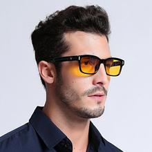 Niebieski Ray komputerowe okulary mężczyźni ekran promieniowania okulary marka projekt do gier biurowych niebieskie światło gogle blokujący UV oczu okulary tanie tanio NTALKIA Unisex Z tworzywa sztucznego CN (pochodzenie) Stałe eyeglasses frames Okulary akcesoria no degree clear lenses and yellow lens