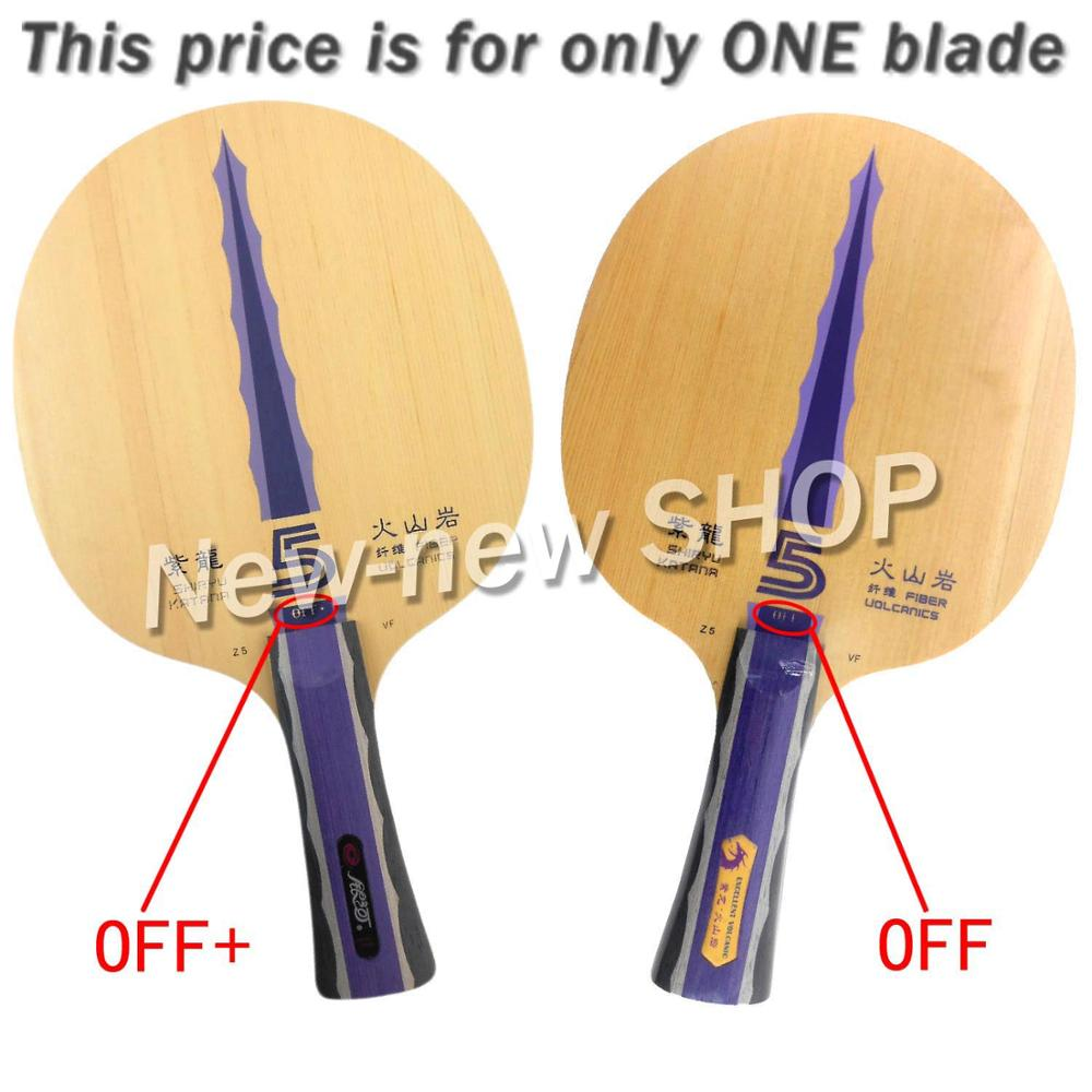 Yinhe Z5.VF Table Tennis Ping Pong Blade kupo vf 01