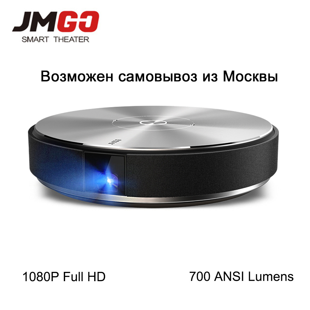 JMGO N7L 1920 1080P Full HD DLP Projector 700 ANSI Lumens Smart Beamer Android WIFI HDMI
