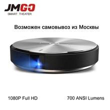 JMGO N7L 1920*1080P Full proyector HD DLP 700 lúmenes ANSI inteligente Beamer Android, wifi, HDMI USB soporte 4K Video TV LED JMGO G7
