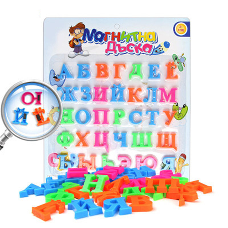 Baby Russian Magnetic Sticker 26 Pcs English Numbers Alphabet Refrigerator Magnetic Puzzle Educational Toy Alphabet A - Z Letter