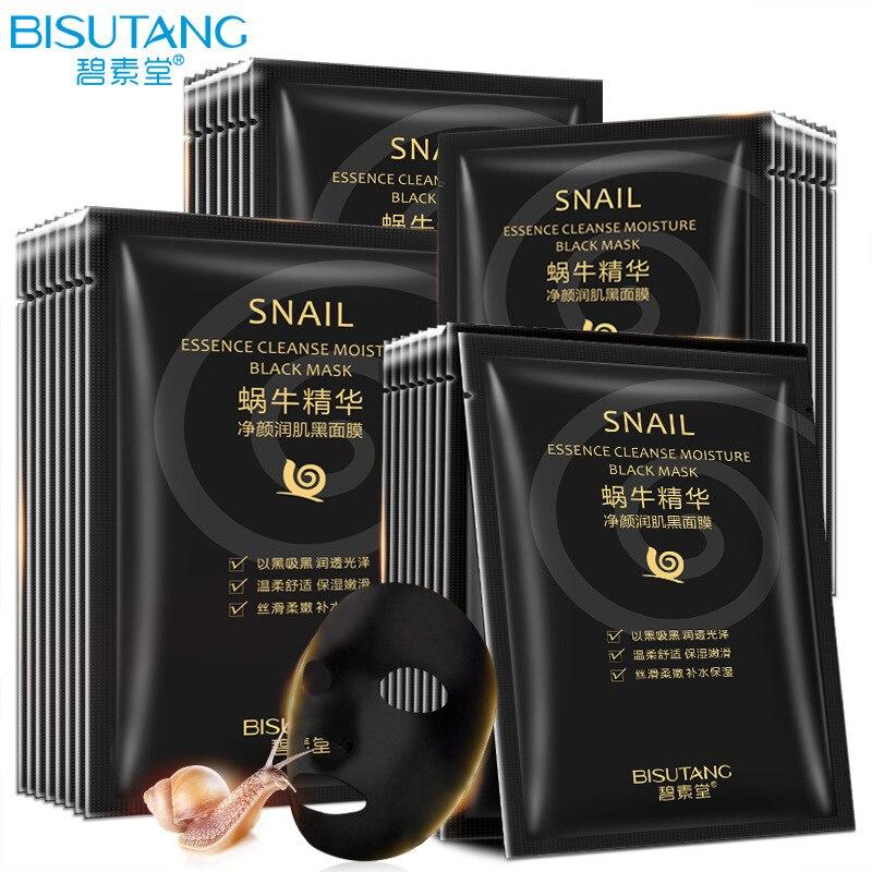 Snail Black Face Mask Masks Korean Cosmetics Corean Mask Female Whitening Moisturizing Oil-control Anti-Aging  Skin Care Black
