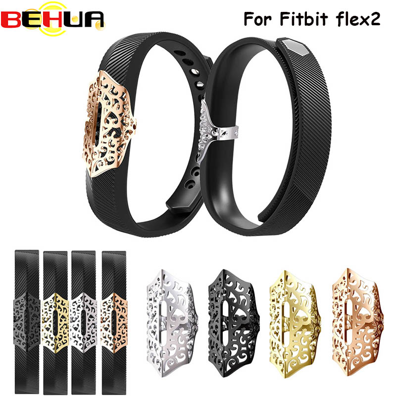 2017 New arrival Outdoor Metal Smart Bracelet Band Holder Case For Fitbit Flex2 Watch Wristband Tool Accessories Fashion