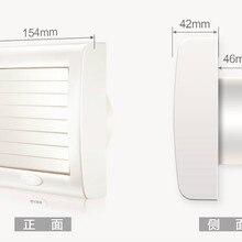 4-дюймовый водонепроницаемый ванной вентилятор бесшумный окружающей среды автоматический затвор Вытяжной вентилятор