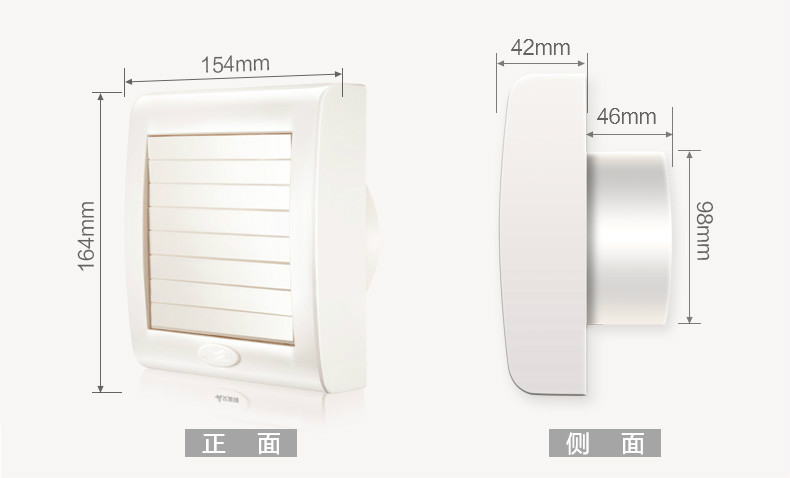 NEW 4 inch waterproof bathroom fan mute environmental automatic shutter Exhaust Fan NEW цена и фото