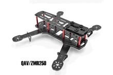 ZMR250 H250 250mm Glass Fiber Frame Kit 4 Axis Mulitcopter RC for QAV250 For Quadcopter Racing