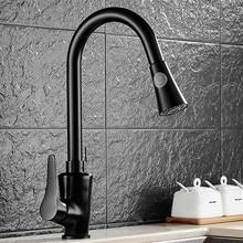 Бесплатная доставка роскошный черный бронзовый кухня смеситель с одной ручкой твердой латуни кухонная раковина воды смесители