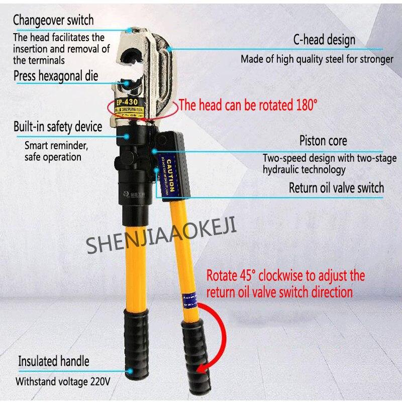 Pince hydraulique intégrale conception à deux vitesses pince à sertir semi automatique pince à sertir fil pince à sertir EP 410/430/510 1 pc - 2