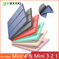 Case for iPad Mini 4 3 2 1 Case PU Leather Silicone Soft Back Trifold Stand Auto Sleep Smart Cover for iPad Mini 2 Case Funda