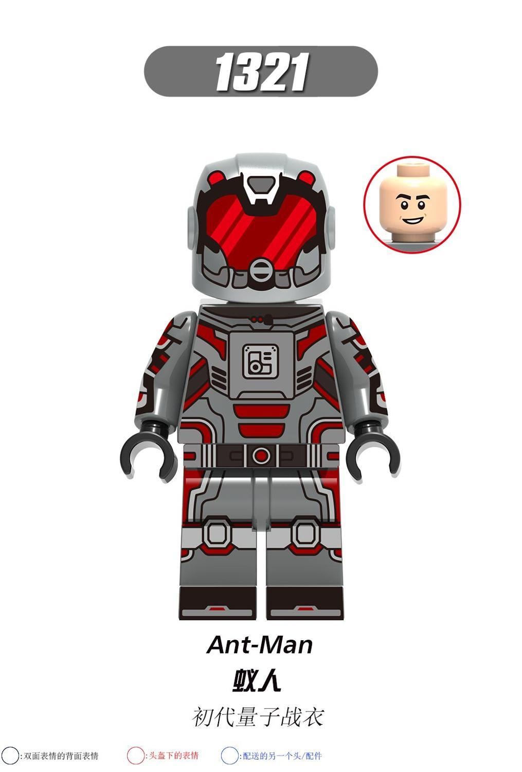 Image 3 - MARVEL  Avengers 4  Iron  Man MK85  Ant Man  Hawkeye War Machine Building Blocks Toys for Children X0265-in Interconnecting Blocks from Toys & Hobbies
