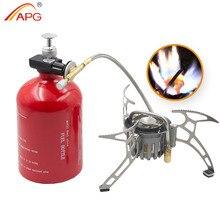APG компактная туристическая мульти горелка для приготовления пищи: газ бензин  керосин дизель 1000мл баллон