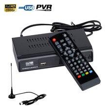 FTA DVB-T2 DVB-T Digital Terrestrial Convertor HD TV Tuner Set Top Box Receiver USB PVR Recorder EPG Playback + VHF UHF Antenna