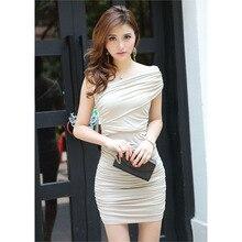 Gecenin Mei seksi elbise kargaşalık, KTV bar mini etek paket kalça İnce oldu ince elbise Kore elbise siyah ve beyaz renkli