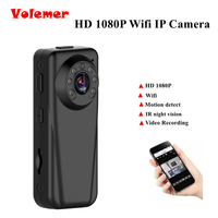 Volemer Mini Camcorder P2P Wireless IP Camera Video Loop Recording Full HD 1080P DVR Pocket Camera