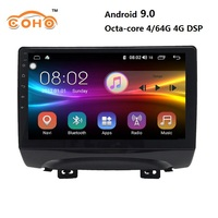 Car radio Android 9.0 8 core 4/64G for JAC Refine S3 with BT GPS DSP support Steering Wheel Control WIFI and 4G internet