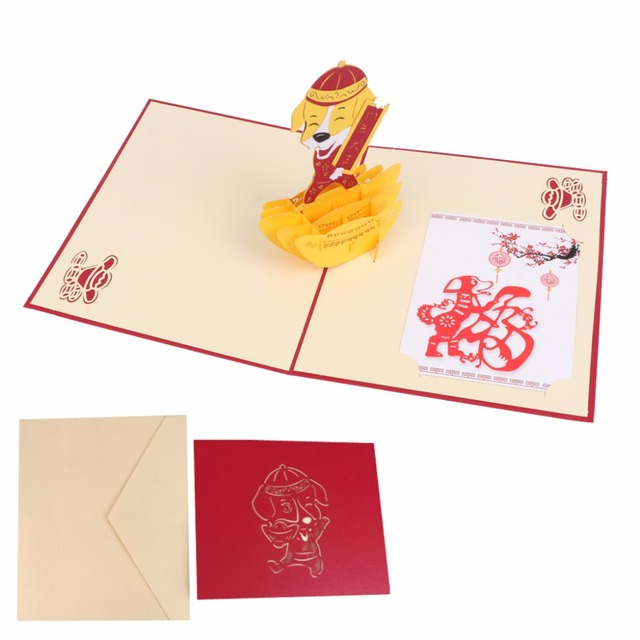 handmade chinese new year style 3d pop up year of the dog greeting card christmas birthday - Dog Greeting Cards