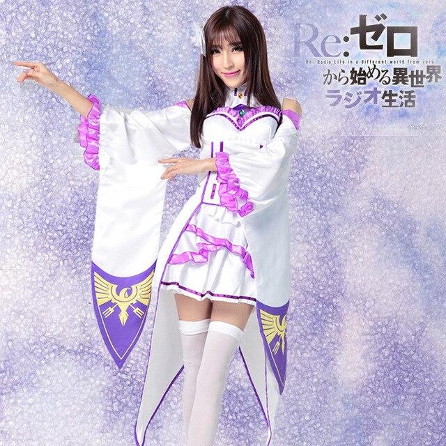 c0c79fc3ed 2017 new Anime Cosplay Costume Emiria maidservent clothing COS dress HU457