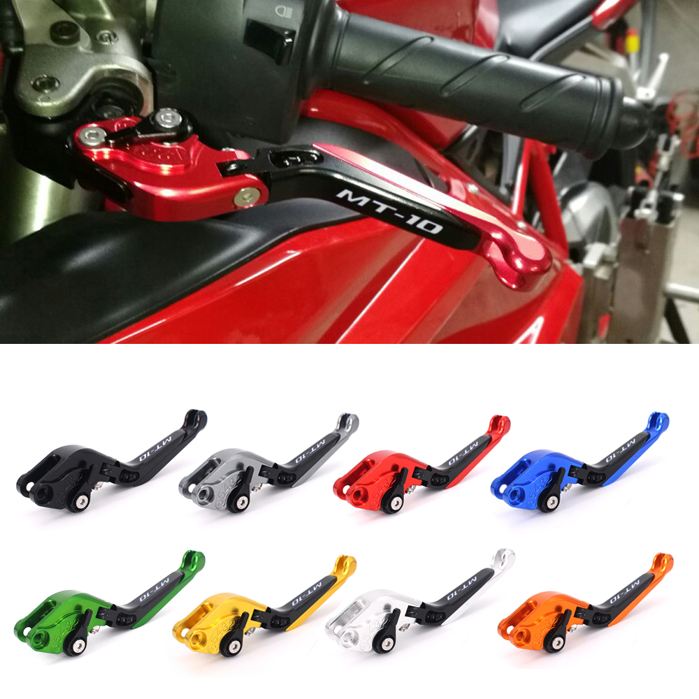 8 Colors CNC Motorcycle Brakes Clutch Levers For YAMAHA MT 10 MT10 MT-10 2016 2017 Free shipping free shipping for ducati scrambler 2015 2016 motorcycle modified cnc non slip handlebar single folding brakes clutch levers