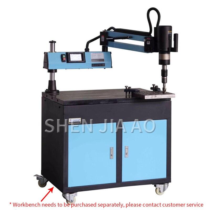 M3-M16 Botão Elétrico Automático Máquina Servo Tapping Tapping Máquina Elétrica Universal CNC Máquina Batendo Sem Gabinete