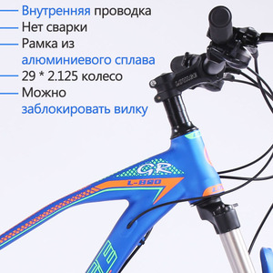 Image 2 - wolfs fang Bicycle Mountain bike 27speed 29 Inch Aluminum Alloy Road Bikes mtb bmx bicycles Dual disc brakes of Free shipping