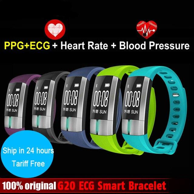 G20 ecg monitoramento em tempo real pressão arterial freqüência cardíaca esporte inteligente pulseira de fitness relógio banda rastreador de atividade inteligente