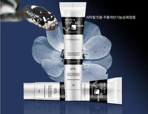 Image 2 - أفضل كوريا مستحضرات التجميل Purebess متعددة 4 Syn أك كريم 50g المضادة للتجاعيد الأفعى السم كريم SYN AKE 4%
