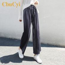 dd46f57e6efe9 CBUCYI femmes taille haute pantalon taille libre lâche décontracté taille  élastique large jambe pantalon femmes mode