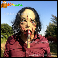 Top Grade Demon Parasite Zombie mask Latex Movie Vampire Skull Party Mask Halloween scary terror masks horror mascaras Cosplay