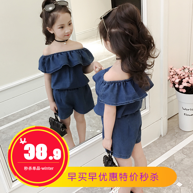 2018 new summer girls denim suit children's clothing girls sleeveless wood ear denim vest with denim shorts two-piece volero brand mens denim vest with zipper