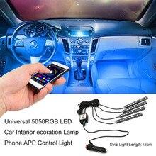Lo nuevo 5050RGB LED Car-styling Interior Atmósfera Lámpara de La Decoración Vehículo LLEVÓ la Luz de Tira de Control APP Para IOS Del Teléfono Para Android
