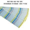 Фиксаторами на прищепке (90 шт./упак.) кабель Стикеры/Кабель Маркировочная этикетка-водостойкая наклейка-Этикетка (30 шт/лист, всего 3 листов) - фото