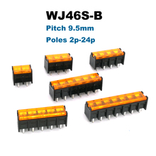 цена на 5pcs Barrier Screw PCB Terminal Block pitch 9.5mm morsettiera connector blocks Straight Pin 2/3/4/5/6/7P 25A bornier with cover
