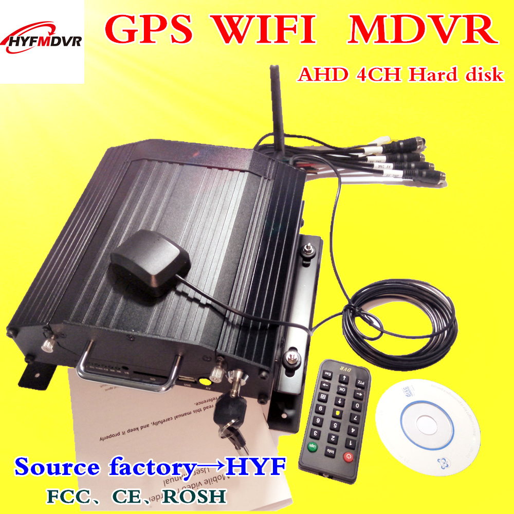 GPS wifi MDVR remote monitoring host 4-channel hard disk SD card combo vehicle equipment AHD 720P 1 megapixel