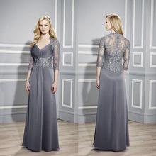 Кружевные платья для матери невесты/жениха, Свадебные Вечерние наряды