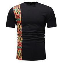 64b4db74a1ca37 Fashion African Kente Shirt For Mens Short Sleeves Ghana Tops Ankara  Panelled Geo Printed T-Shirt Color Blocked O-Neck Summer