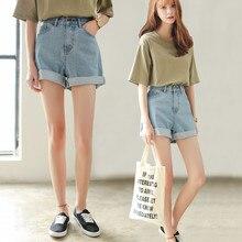 Summer Girls Light Blue High Waist Casual Jean Shorts Women Crimping Wide Leg Vintage