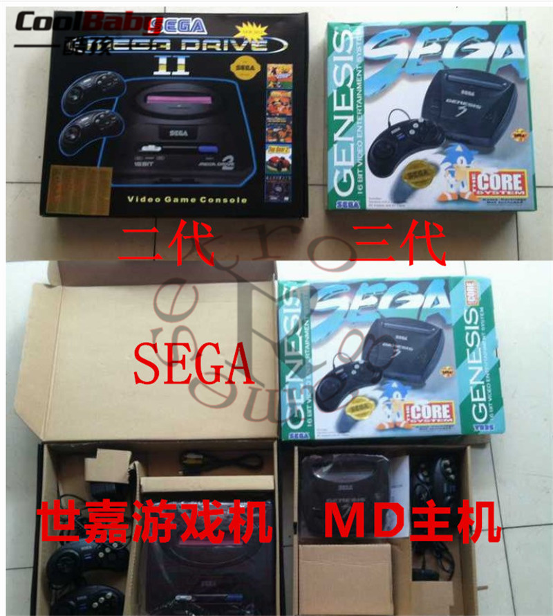 Supprot PAL System Sega MD2 MD3 Video Game Console 16 bit Classic Handheld game player MD3 sega megadrive 3 TV game consoles