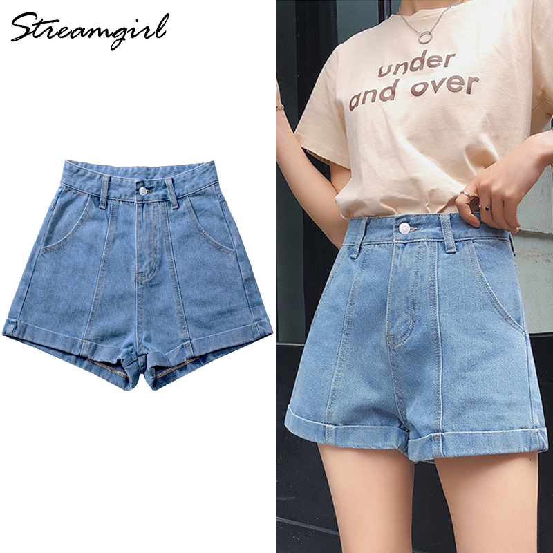 Black Denim Shorts Women's Summer High Waist Cotton Khaki Women Jeans Short Classic Wide Leg Shorts Denim Short White Jeans 2019