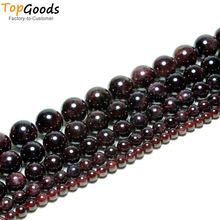 TopGoods New AAA Natural Dark Red Garnet  Round  Loose Beads  for Women Jewelry Making DIY Bracelet 4 6 8 10mm
