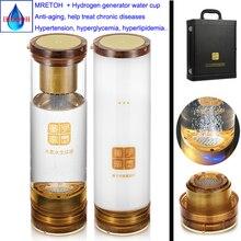 лучшая цена High H2 content Hydrogen Generator and Molecular Resonance Effect Technology MRET OH Two-in-one Hydrogen Rich water bottle/cup