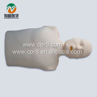BIX/CPR100B Half Body CPR Training Manikin / Half Body Adult CPR Model G130