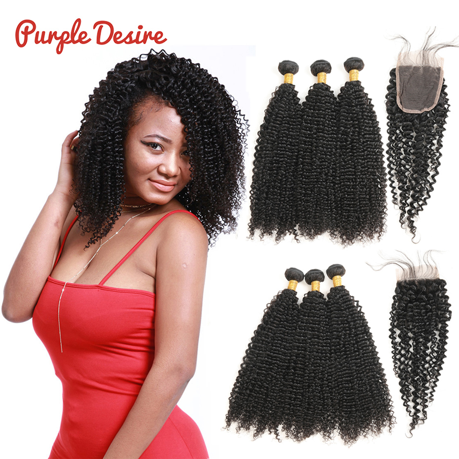 34 Bundles Kinky Curly with Closure Real Remy Human Hair with Closure Malaysian Curly Hair Bundles with Lace Closure for Sale