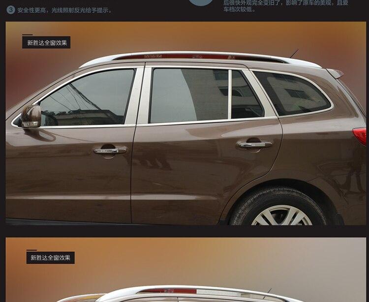 2007 2008 2009 2010 2011 2012 pour Hyundai Santafé Chrome fenêtre Garniture 22 pcs Cadre Seuil Ceinture Garnitures Avec Center Pilier GH